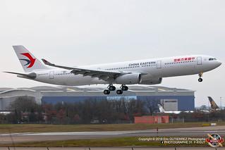 AIRBUS A330-343 (MSN 1842)