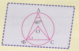 cbse-class-9-maths-lab-manual-angle-at-centre-is-double-the-angle-subtended-by-same-arc-5