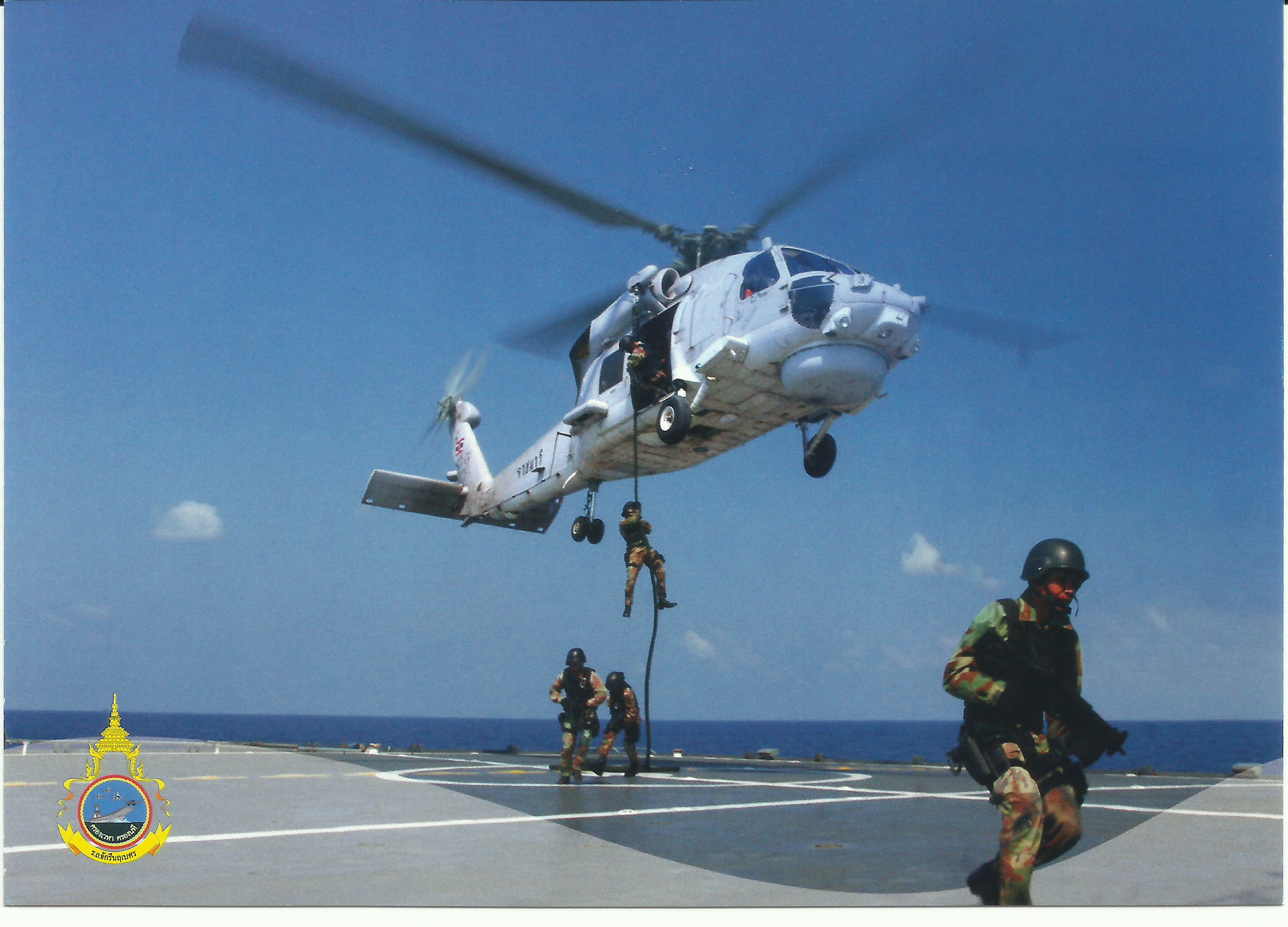 Thailand - Royal Thai Navy HTMS Chakri Naruebet pre-paid postal card #5 - 2014