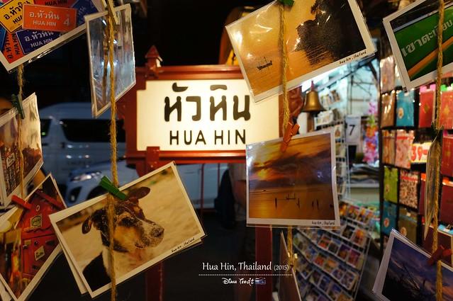 2015 Hua Hin Day 2- Hua Hin Night Market 01