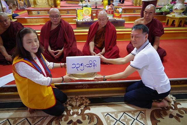 Photo:20171207_茵萊湖(Inle Lake)泡多屋佛塔(Phaung Daw Oo Pagoda) By 中華國際供佛齋僧功德會