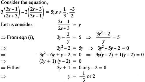 Quadratic Equations Chapter Wise Important Questions Class 10 Mathematics 79