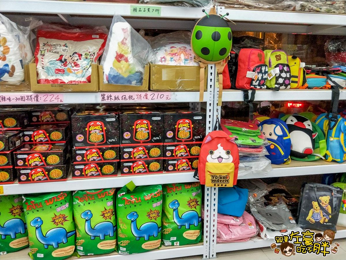 高雄玩具批發-崑山玩具精品批發-11