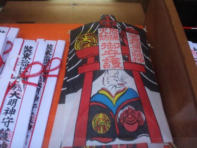 syozokuinari013