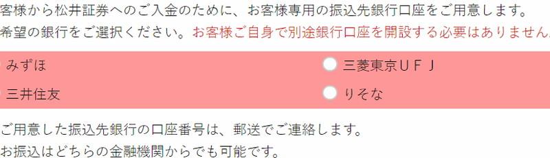 4bank-select