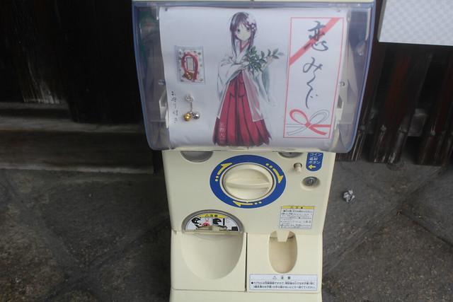 kyotodaijingu-gosyuin02014