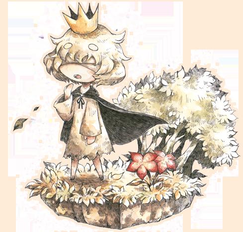 嘘つき姫と盲目王子