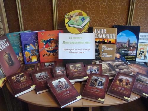 День дарування книжок 12.02.18 В. Некрасова