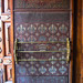 Puerta | Catedral de Morelia