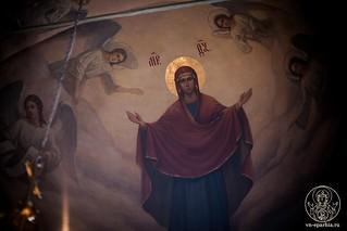 Иверский монастырь 315