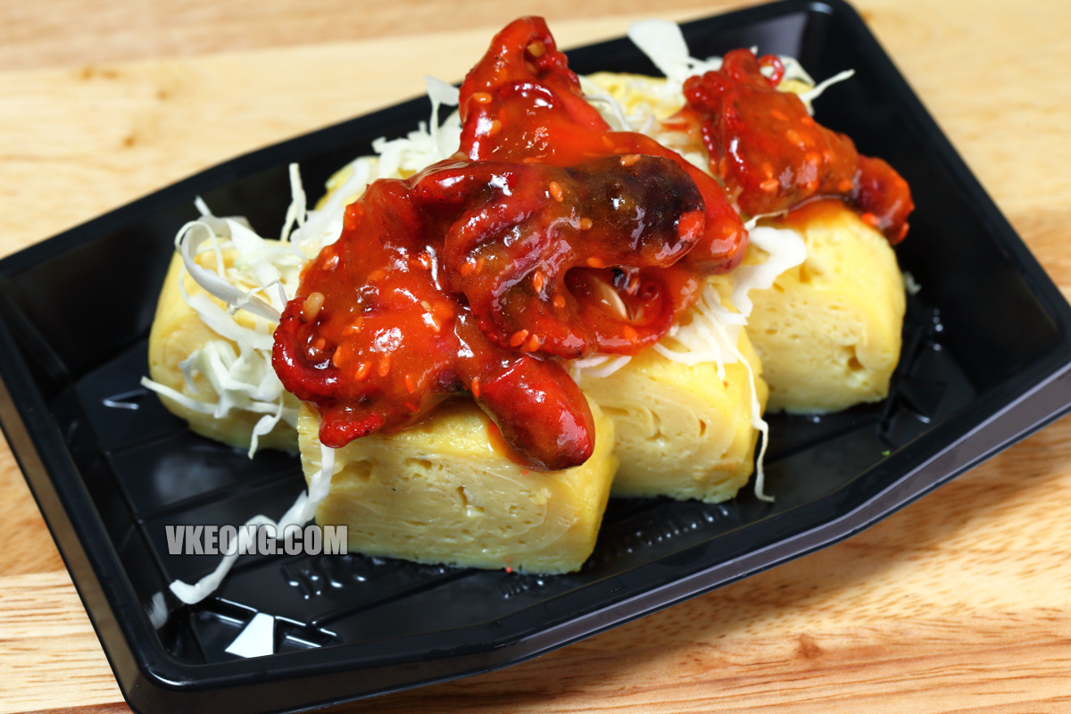 SHIN Tamagoyaki (Japanese Rolled Omelette) @ The Starling Mall