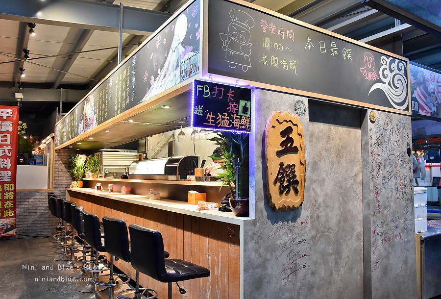 五饌.沙鹿福安黃昏市場16