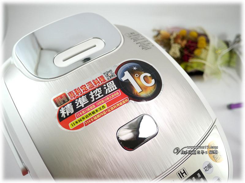 0122鍋寶電鍋014