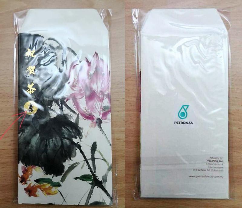 petronas white angpow