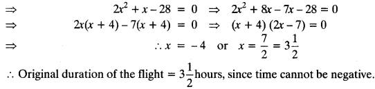 Quadratic Equations Chapter Wise Important Questions Class 10 Mathematics 119a