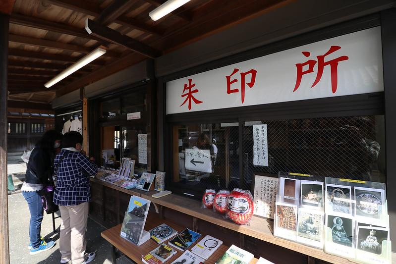 20170415_鎌倉アルプス_0048.jpg