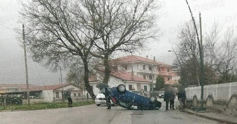 incidente 05-03-18