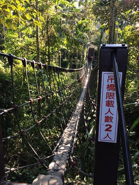 華山溪情人橋