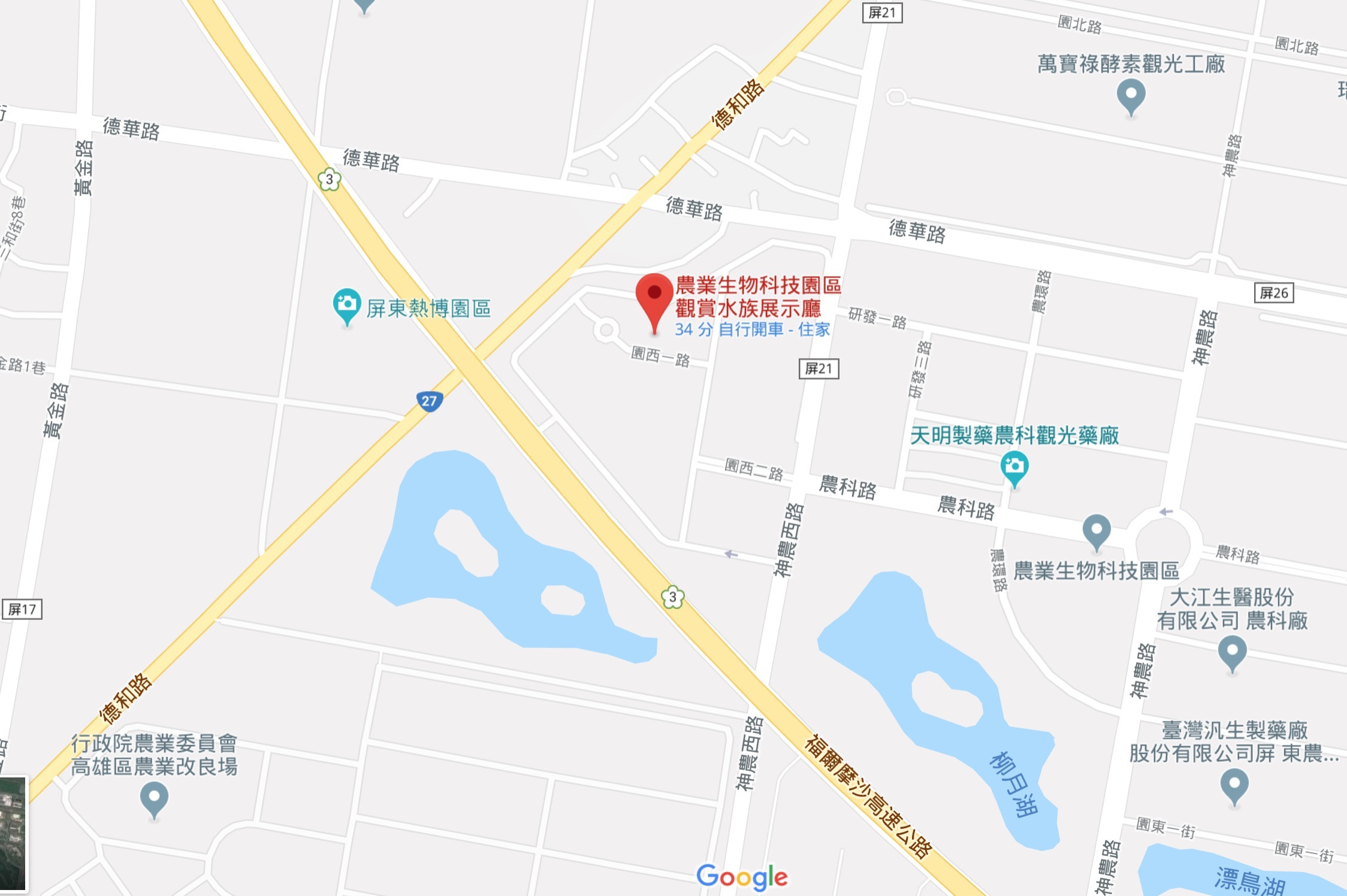屏東農科園區觀賞水族動物展示中心地圖