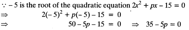 Quadratic Equations Chapter Wise Important Questions Class 10 Mathematics 2