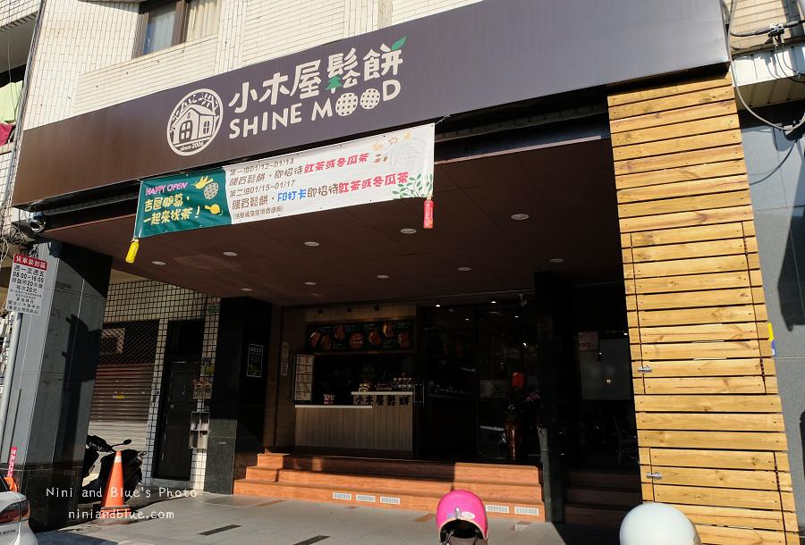 小木屋鬆餅.台中家商店13