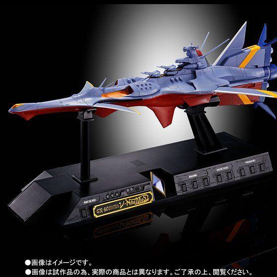超合金魂 《海底兩萬哩》萬能戰艦「新鸚鵡螺號(Ν-NAUTILUS)」!GX-80 万能戦艦 Ν-ノーチラス号(早期予約特典付)