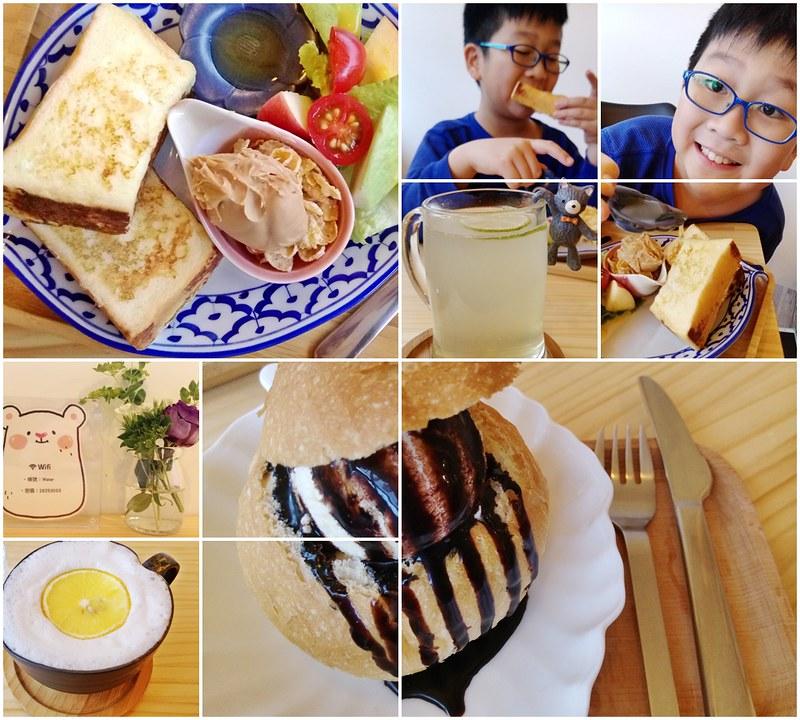 台北-友善餐廳-帶寵物去咖啡館-白水café-restaurant-17度c隨拍 (6)