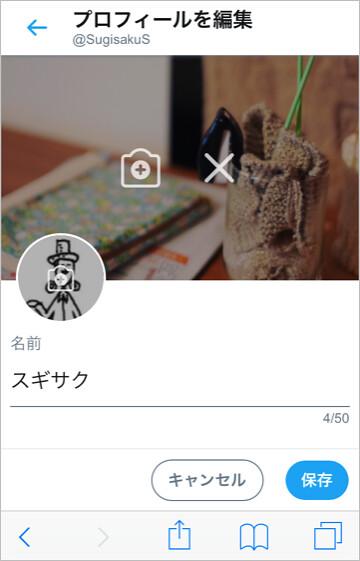 IMG_5816