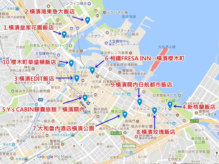 橫濱住宿地圖.jpg