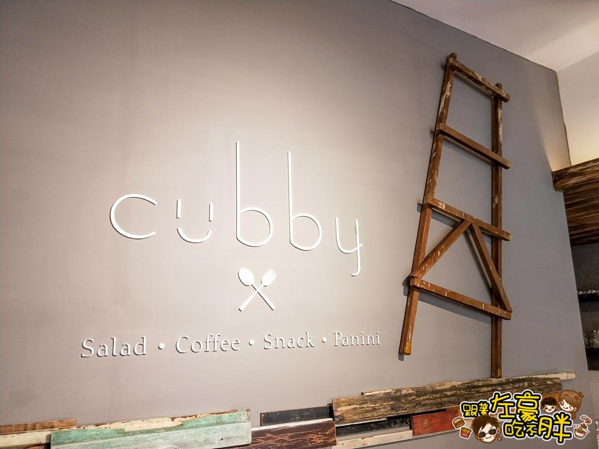 Cubby Cafe Bar穀比咖啡×餐酒-29
