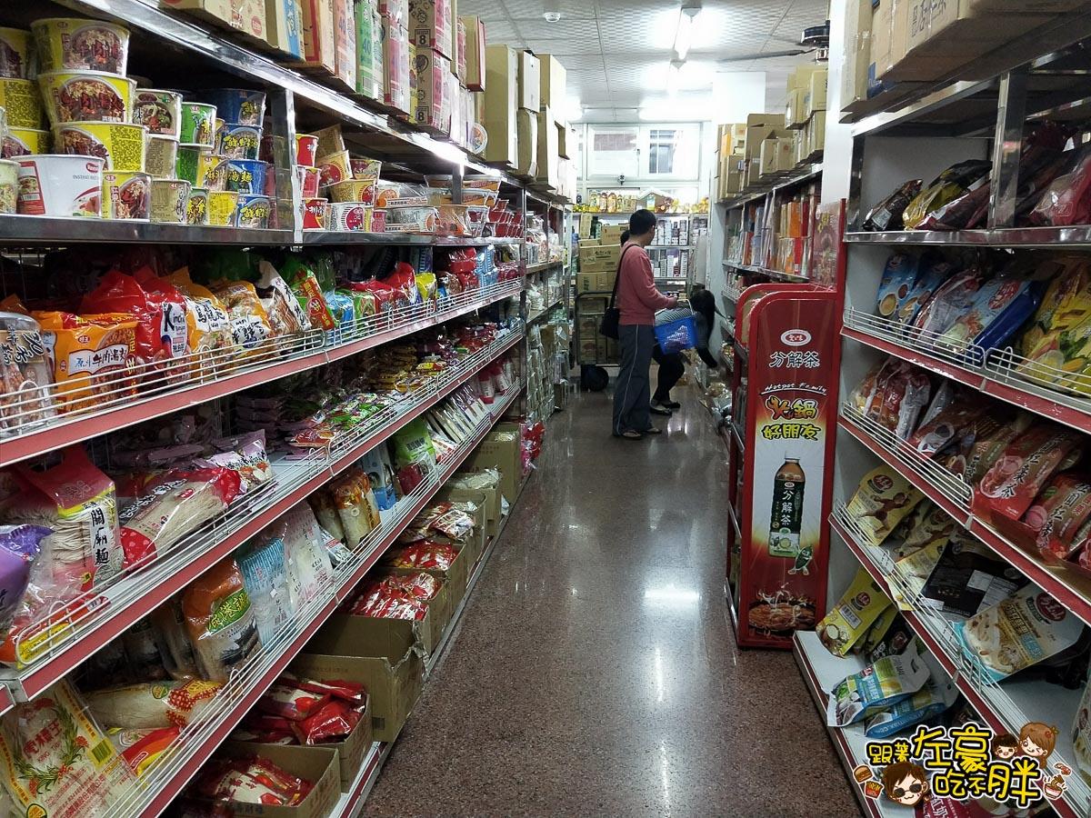 屏東餅乾零食批發隆達食品飲料-68