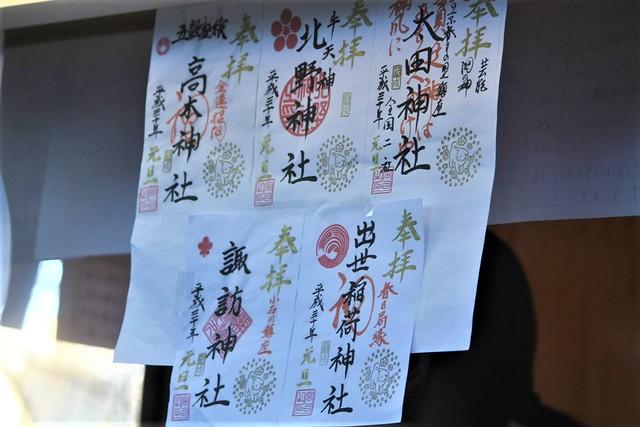 ushitenjinkitano_gantangosyuin014