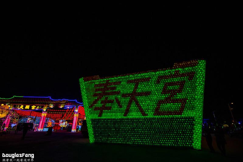 【遊記】台灣燈會在嘉義 (32)