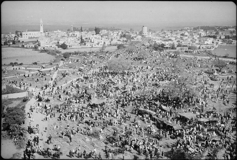 Ramla-Nabi-Saleh-celebrations-White-tower-19430430-21737v
