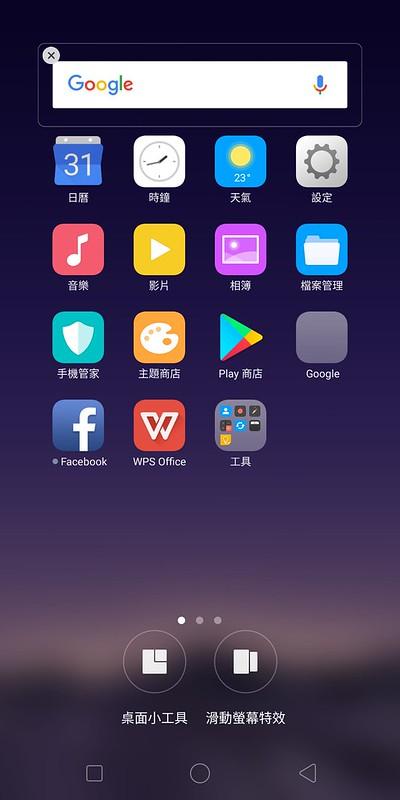 Screenshot_2018-01-26-13-43-14-15