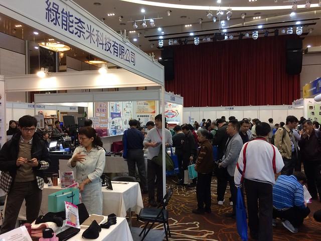 2017 Taiwan Society of Internal Medicine