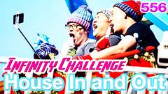 Infinity Challenge Ep.556
