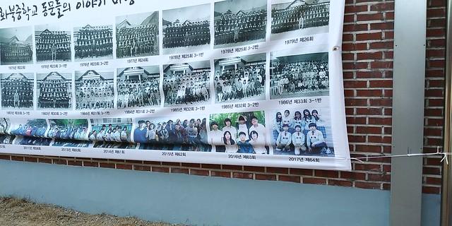 2018 화북중학교 졸업식