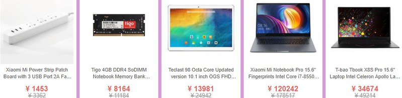 geekbuying spring tablet sale (4)