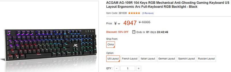 ACGAM AG-109R キーボード レビュー (1)