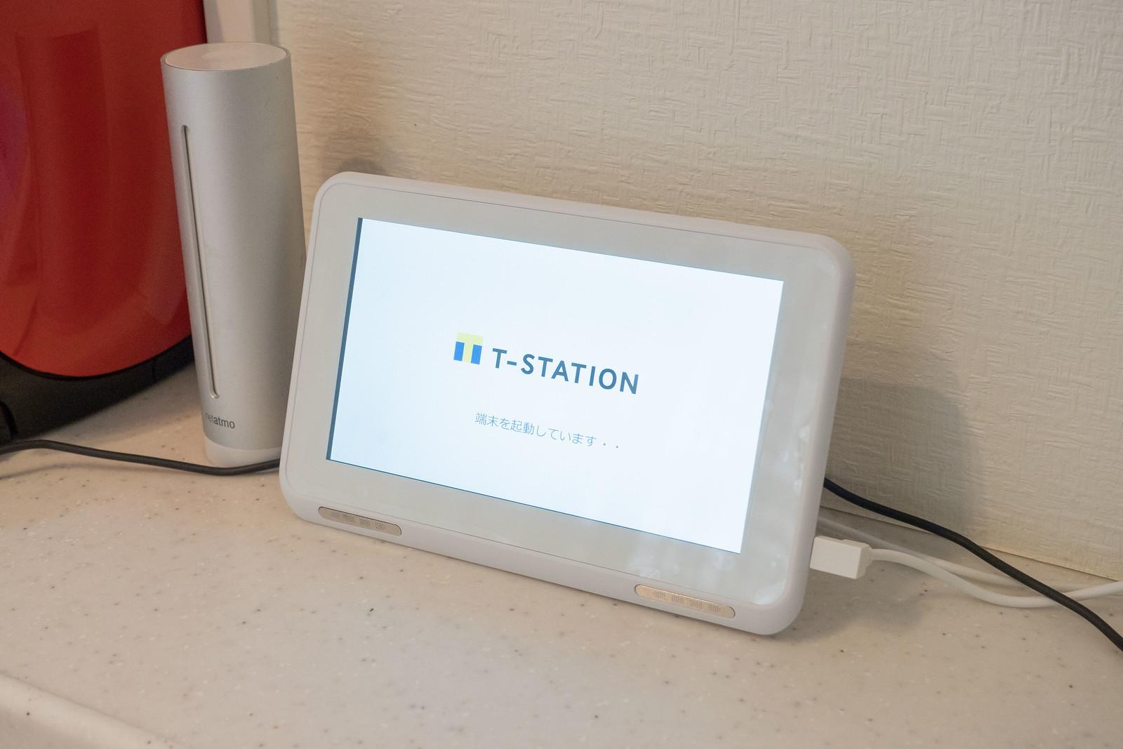 T-Station-9