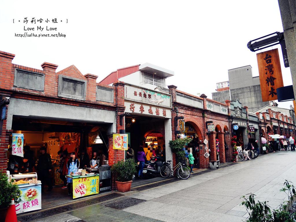 新北一日遊景點推薦三峽老街小吃 (17)