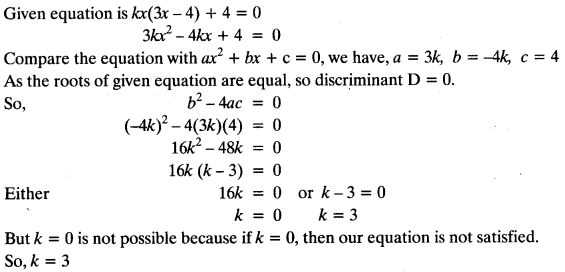 Quadratic Equations Chapter Wise Important Questions Class 10 Mathematics 105