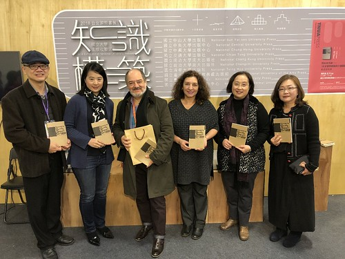 Participación de México en la XXVI exhibición internacional del libro 2