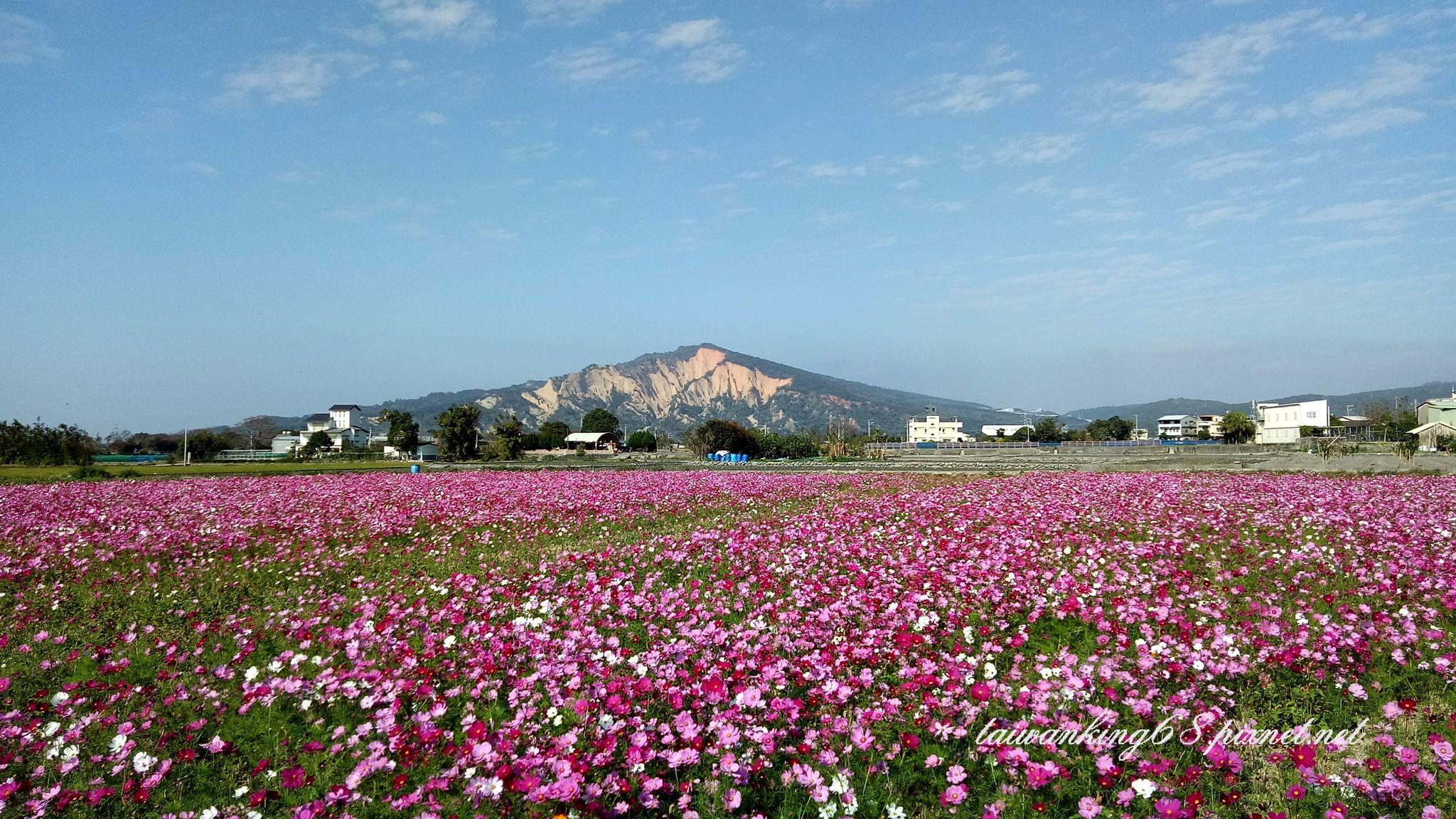 台中富士山