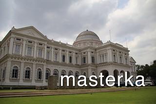 シンガポール国立博物館1