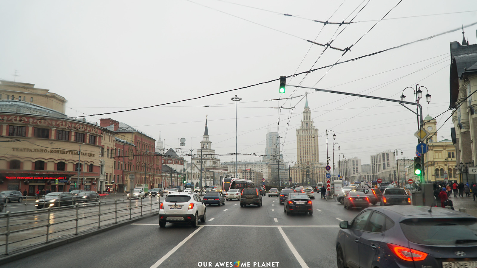 The widest road in the world and in Russia
