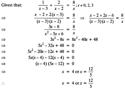 Quadratic Equations Chapter Wise Important Questions Class 10 Mathematics 95a