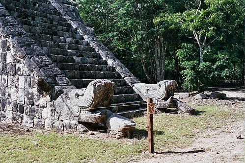 Temple V _ Tikal Ancient Mayan Site