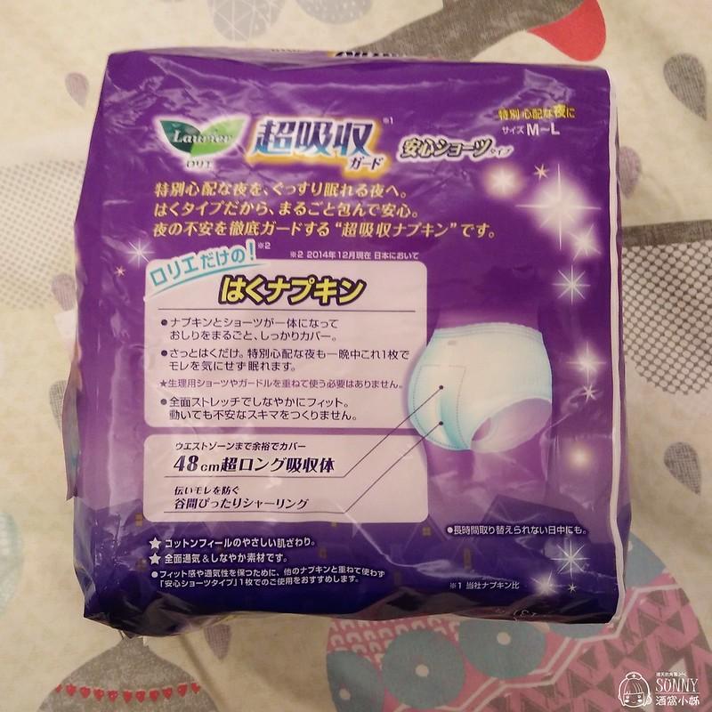 三款市售內褲型衛生棉實測 哪一家最舒適